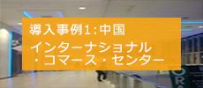 aiz合同会社のLEDテープライト導入事例</a> </div>  <div style=