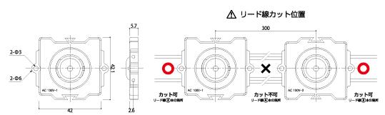 レンズ付きLEDモジュール100v