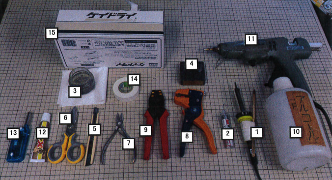ledテープライトで使用する工具・材料