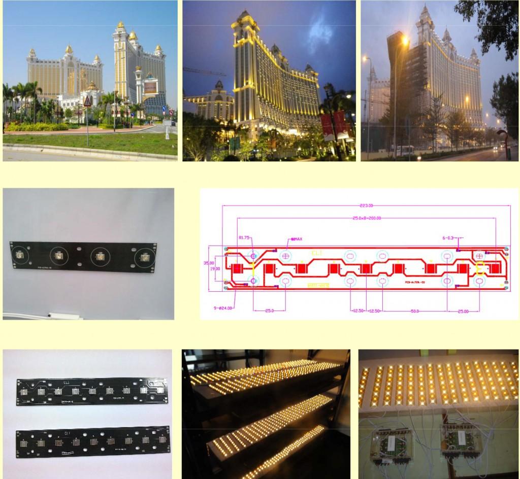 LED事例-5